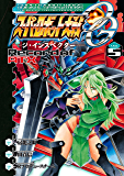 スーパーロボット大戦OG ‐ジ・インスペクター‐ Record of ATX Vol.5 (電撃コミックス)