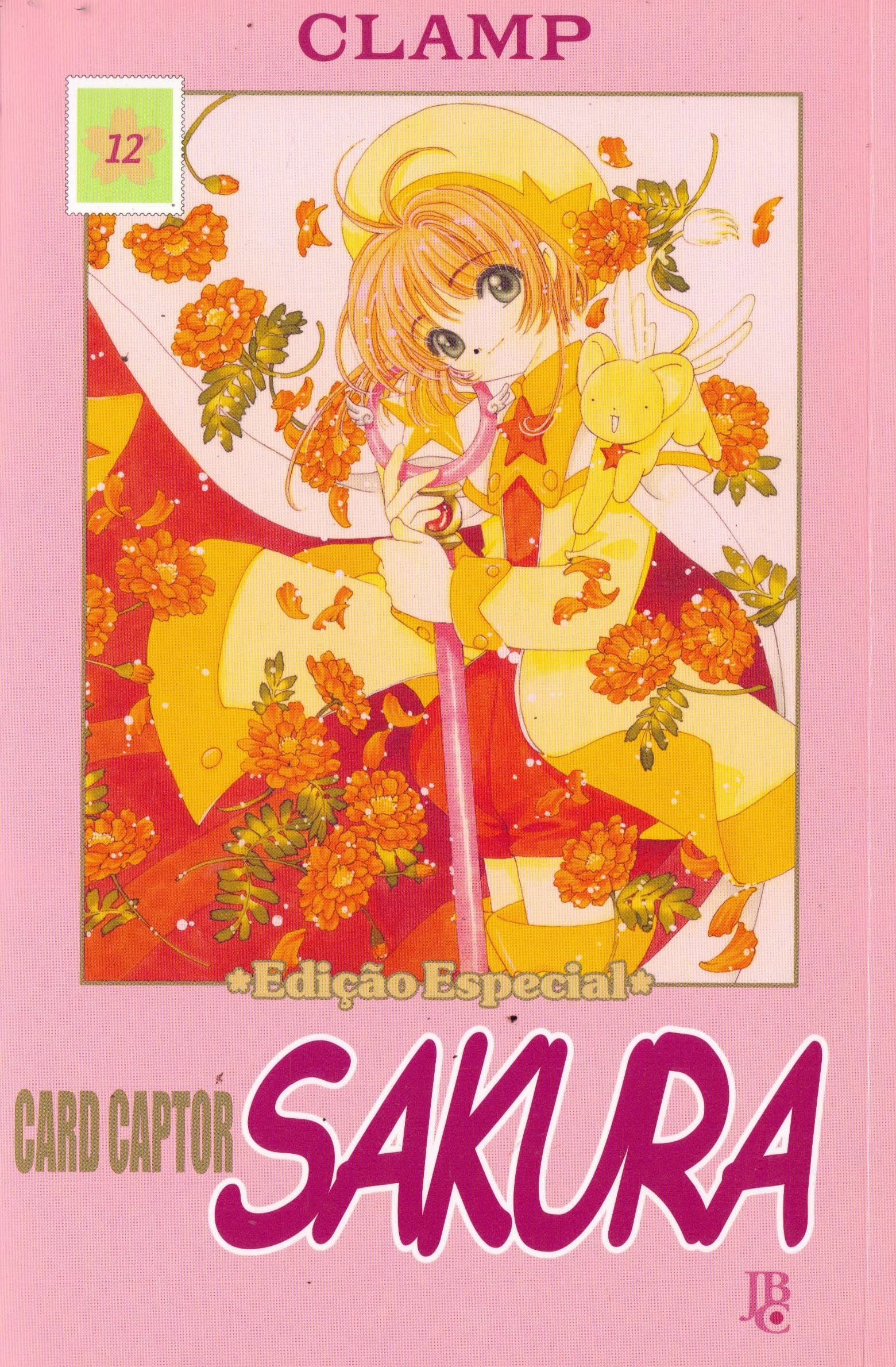 Card Captor Sakura- Volume 12: Amazon.es: Vários Autores: Libros