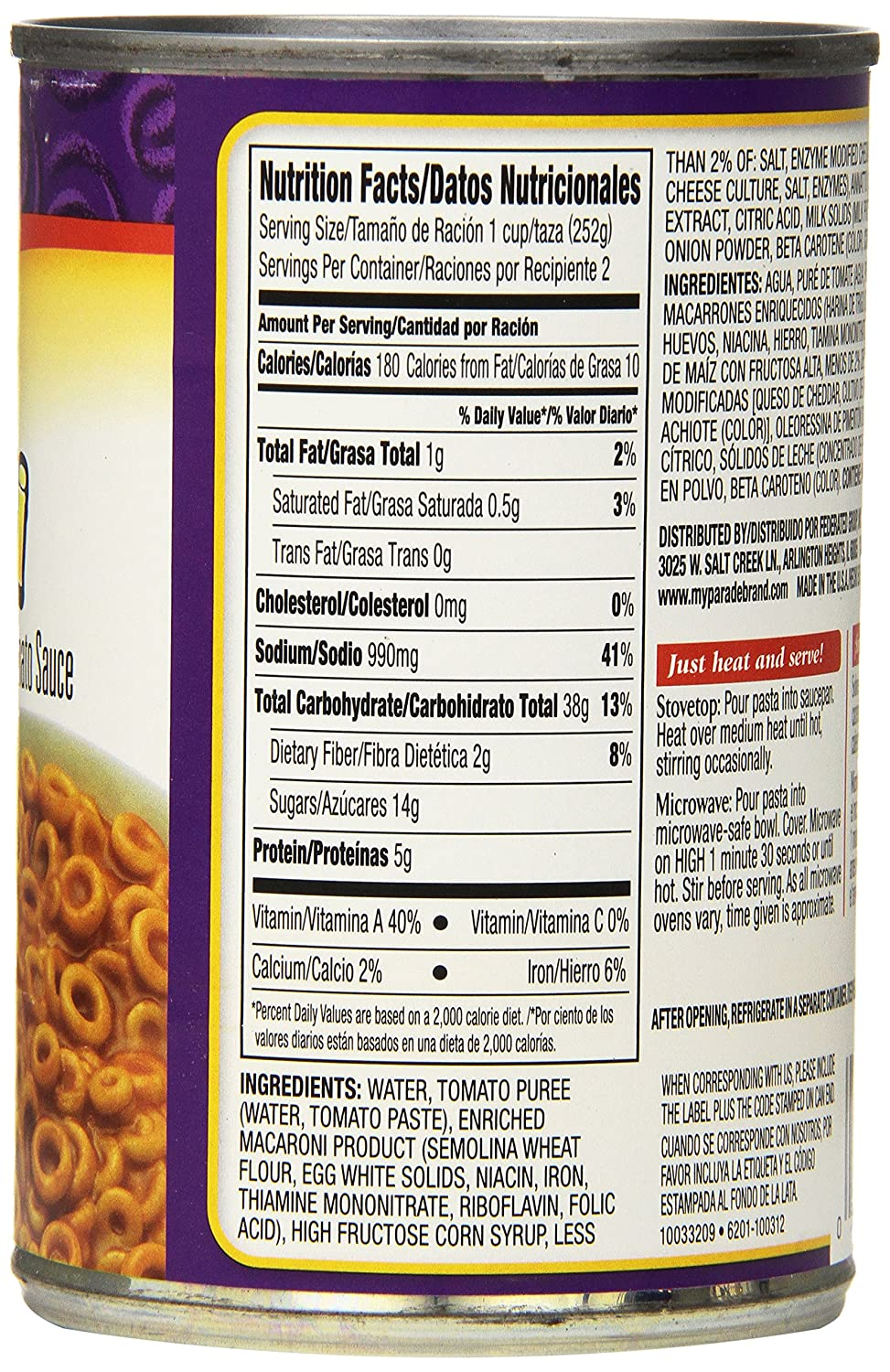 Amazon.com : Parade Spaghetti Rings, 15 Ounce (Pack of 24) : Grocery & Gourmet Food