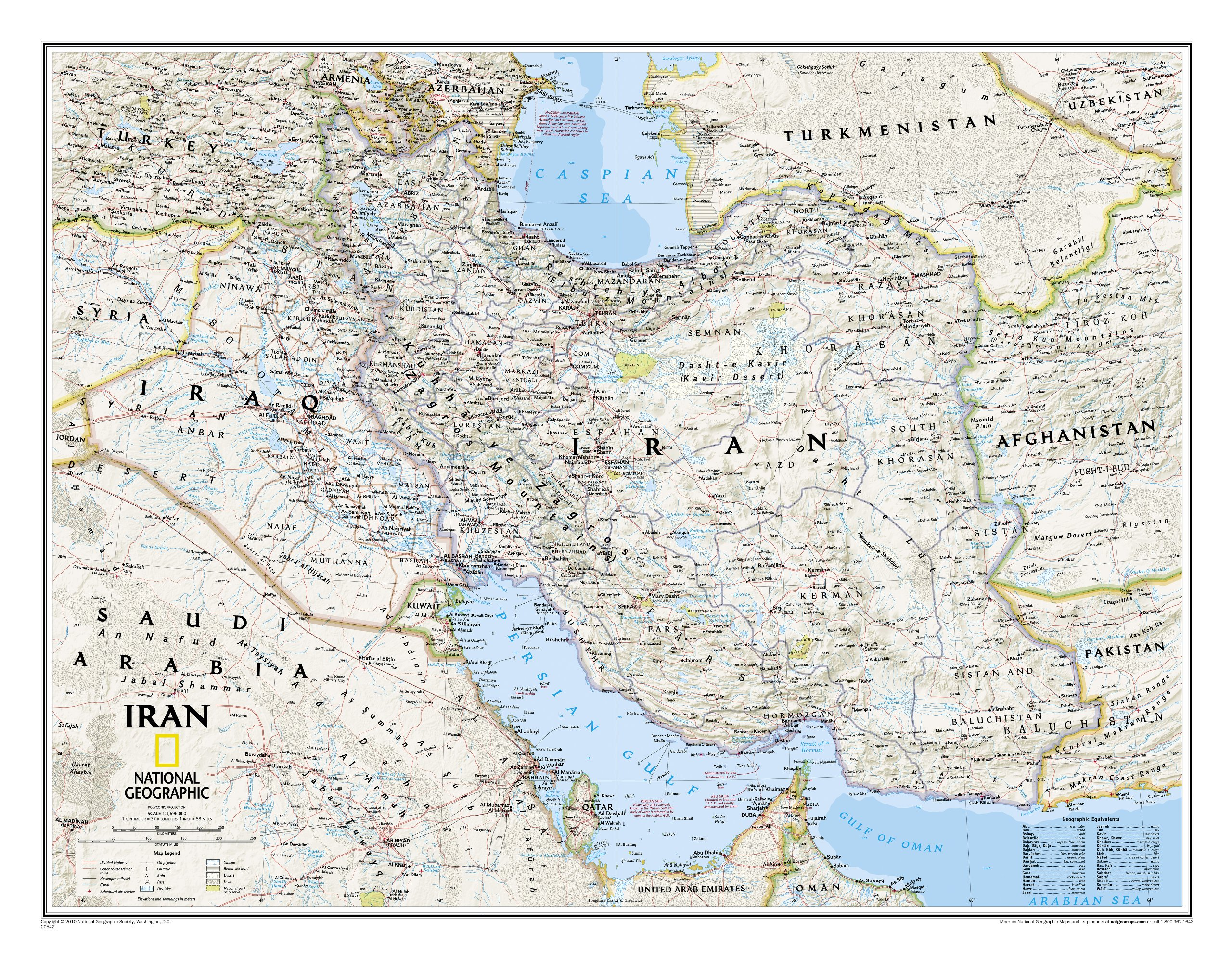 Iran Clic Wall Maps Countries & Regions (National ... Map Desh on