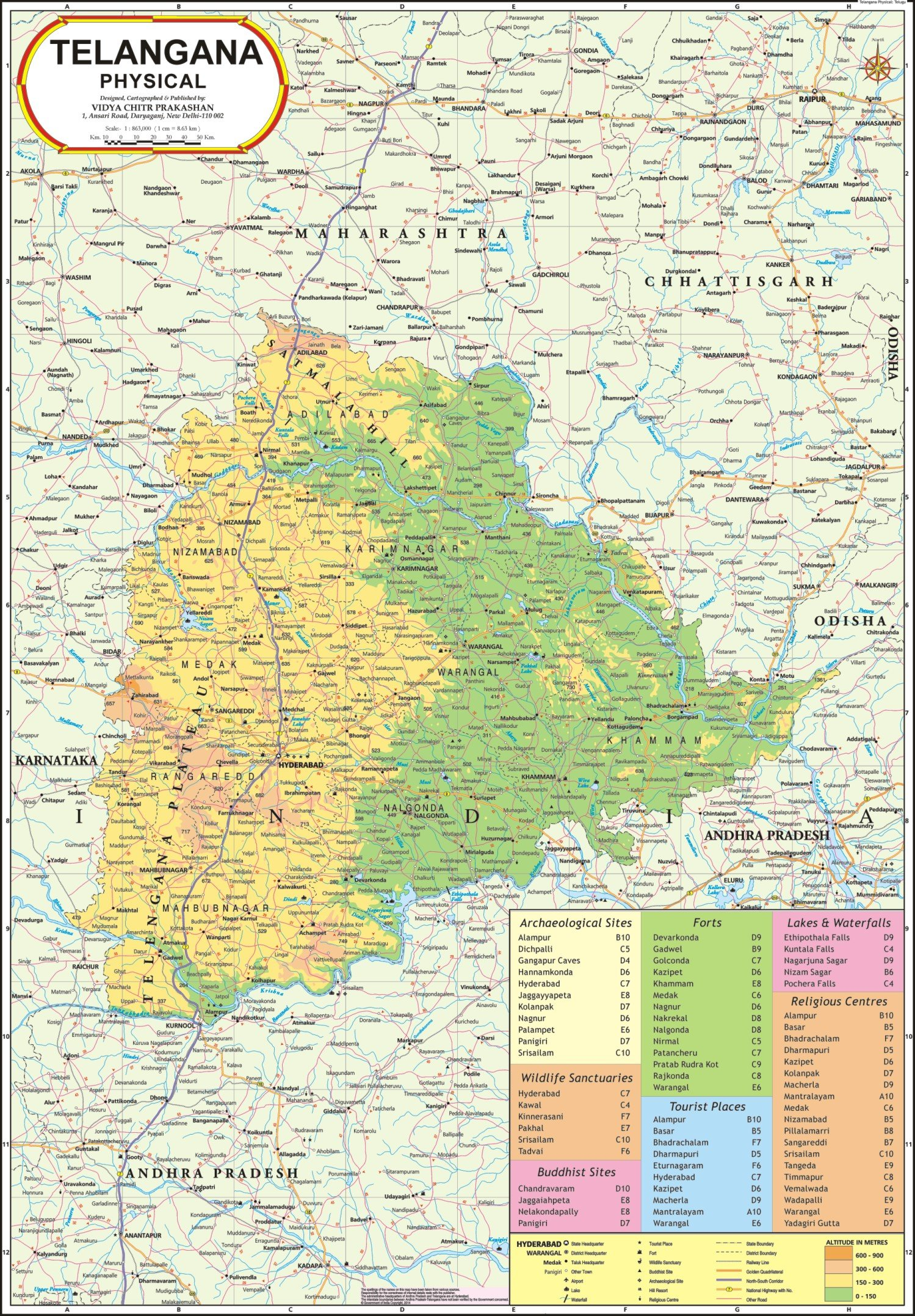 Buy Telangana Physical Map Book Online At Low Prices In India | Telangana Physical  Map Reviews U0026 Ratings   Amazon.in