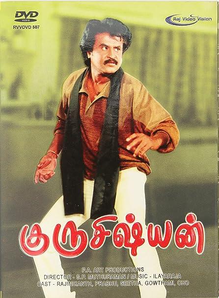 tamil hd movie