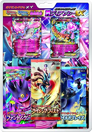 Pokemon Jeu de Cartes XY Pack Spécial M Dian mer EX: Amazon.es ...