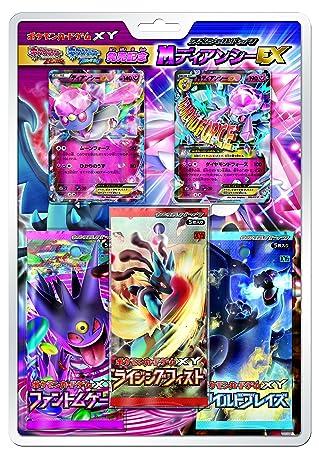 Pokémon – Juego de cartas XY, paquete especial Diance EX ...