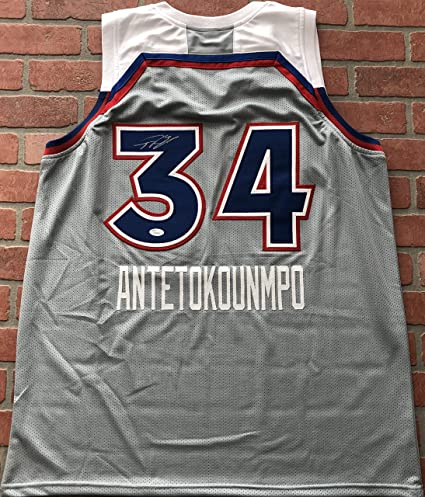 big sale 46ae8 22c14 Giannis Antetokounmpo autographed signed All Star jersey NBA ...