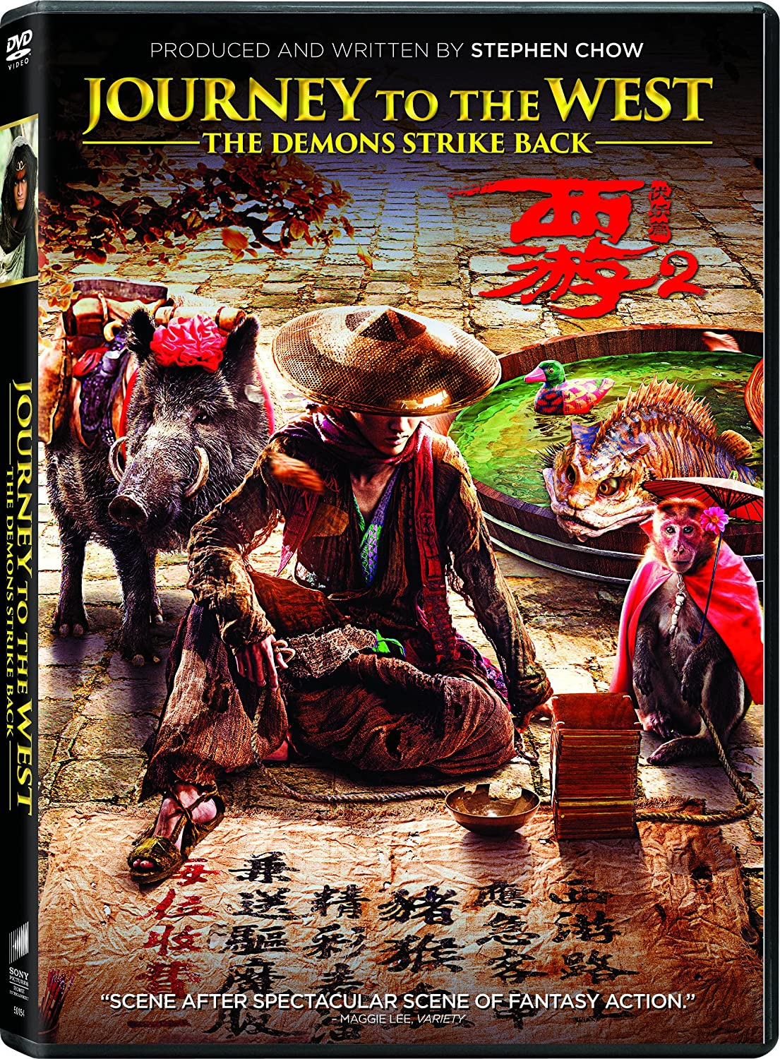 Journey to the West: The Demons Strike Back USA DVD: Amazon.es: Bei-Er Bao, Mengke Bateer, Kenny Lin, Yun Lin, Duo Wang, Likun Wang, Kris Wu, Yiwei Yang, ...