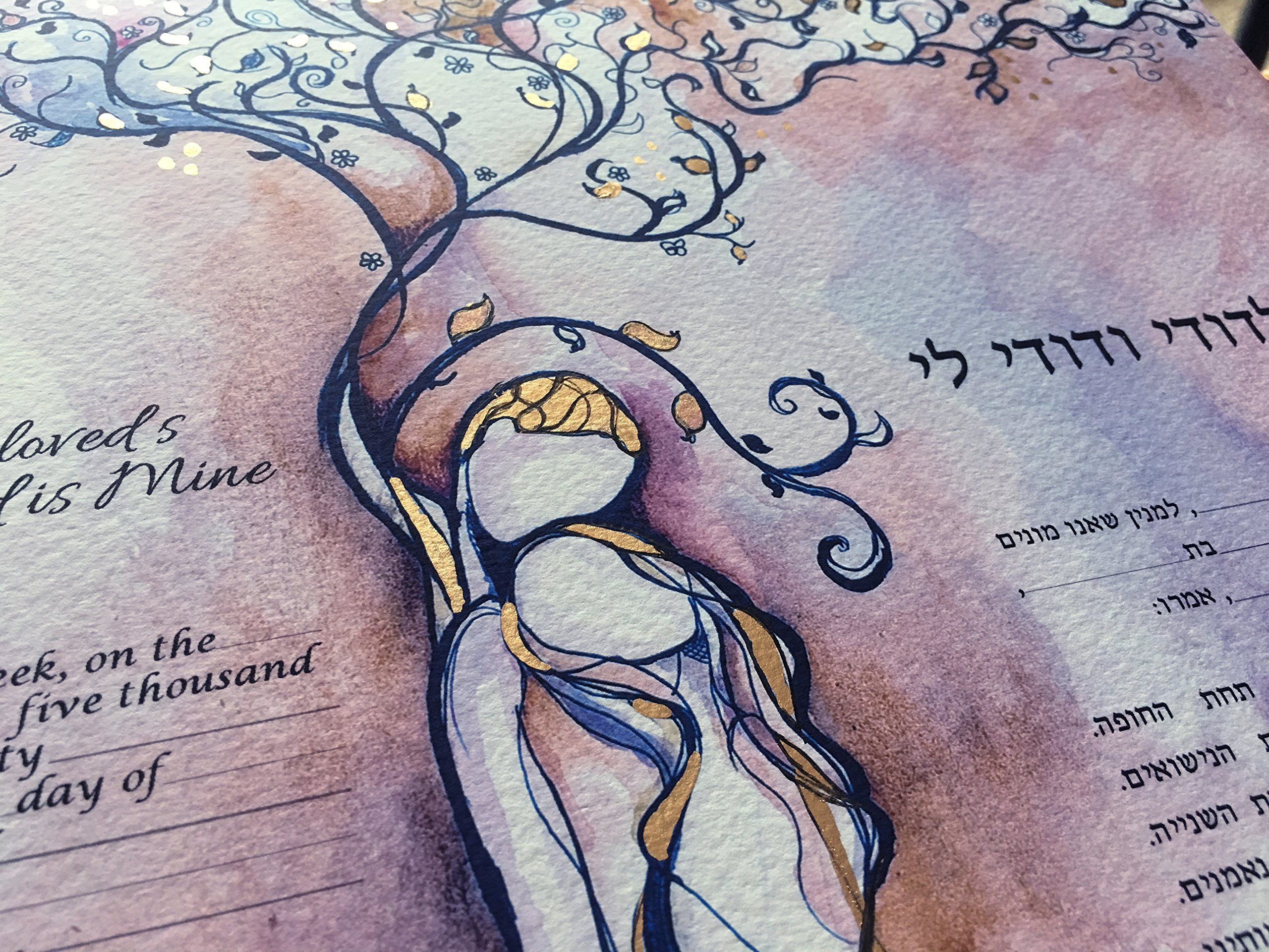 Classical Love Tree Ketubah Marriage Contract in Royal Violet by AA Studio (Image #2)