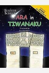 ARA in TIWANAKU : Stories of the Galaxy X Kindle Edition