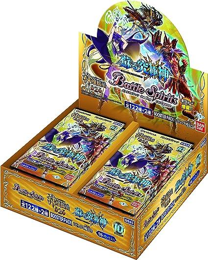 バンダイ(BANDAI) バトルスピリッツ 神煌臨編 第2章 蘇る究極神 ブースターパック[BS45](BOX)