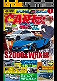 CARトップ (カートップ) 2018年 1月号 [雑誌]
