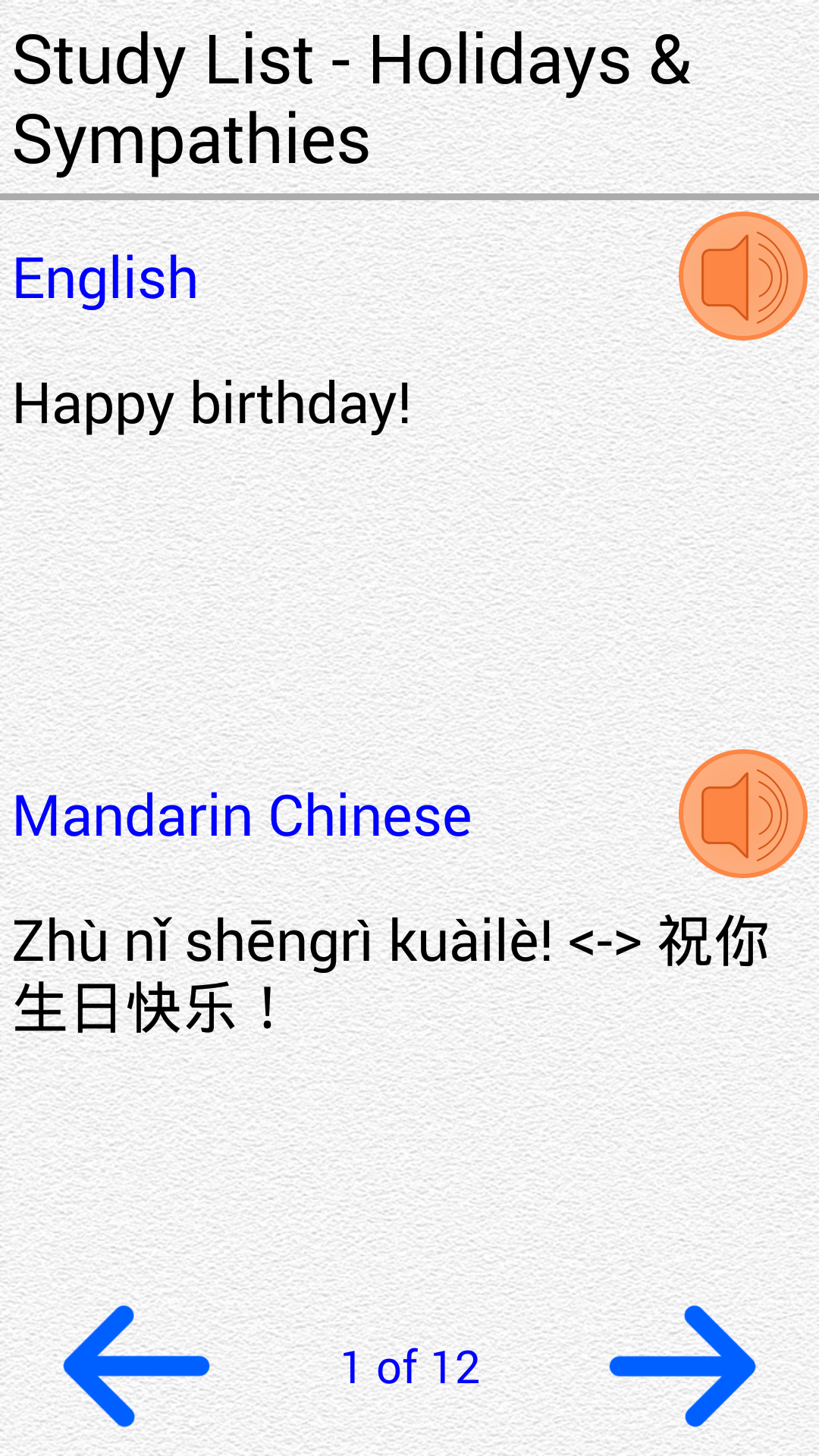 Tips on Mandarin Chinese Pronunciation - ThoughtCo