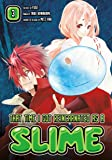 That Time I Got Reincarnated as a Slime 3