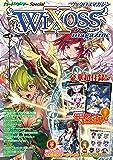 ウィクロスマガジンvol.8 (ホビージャパンMOOK 812)