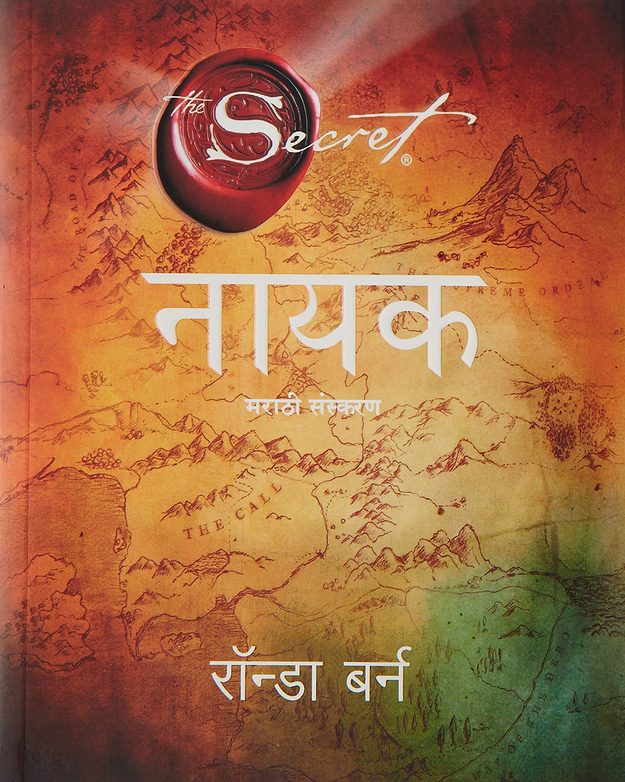 The Secret Magic Book In Hindi Pdf