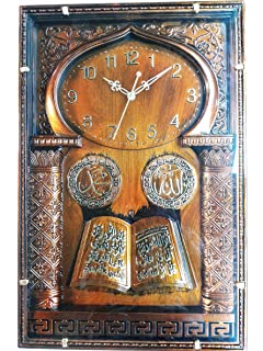 Buy Alfajr Wall Clock Online at Low Prices in India Amazonin