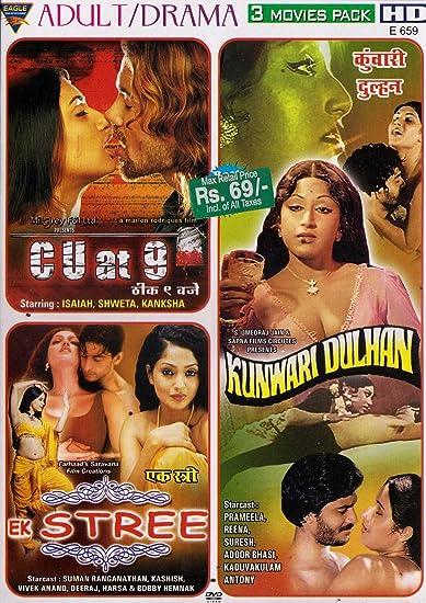 Kunwari Dulhan Full Movie