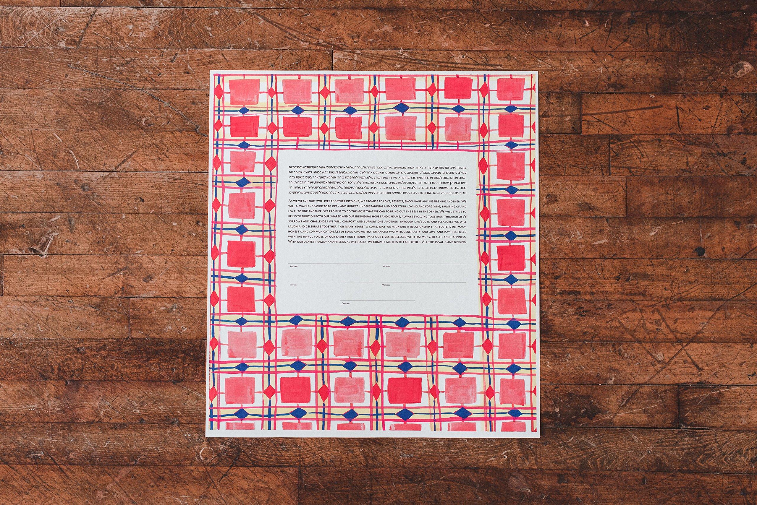 Pink Diamond Geometric Ketubah | Jewish/Interfaith/Quaker Wedding Certificate | Hand-Painted Watercolor, Giclée Print