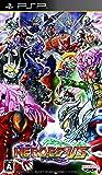 HEROES' VS - PSP