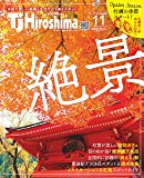TJHiroshima2019年11月号