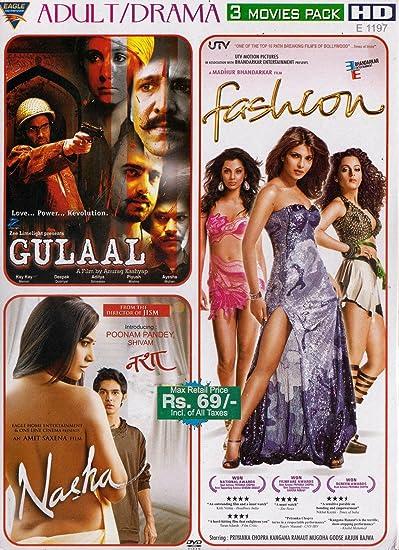malayalam movie Gulaal download movies