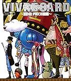 VIVRE CARD~ONE PIECE図鑑~ STARTER SET Vol.2: STARTER SET Vol.2 (コミックス)