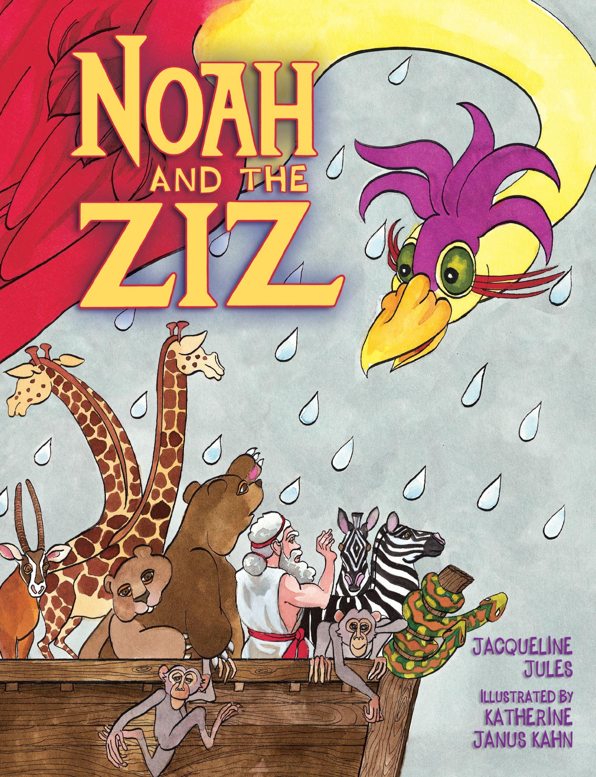 Noah and the Ziz pdf