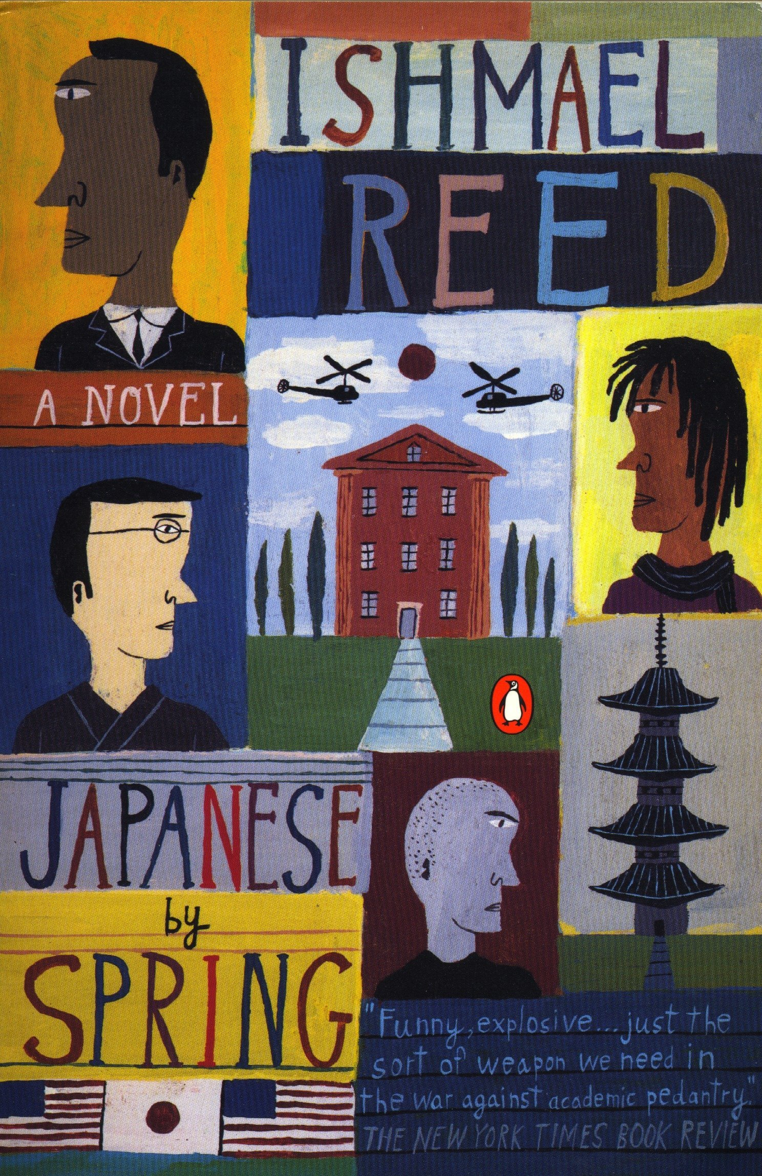 Amazon.com: Japanese by Spring (9780140255850): Reed, Ishmael: Books