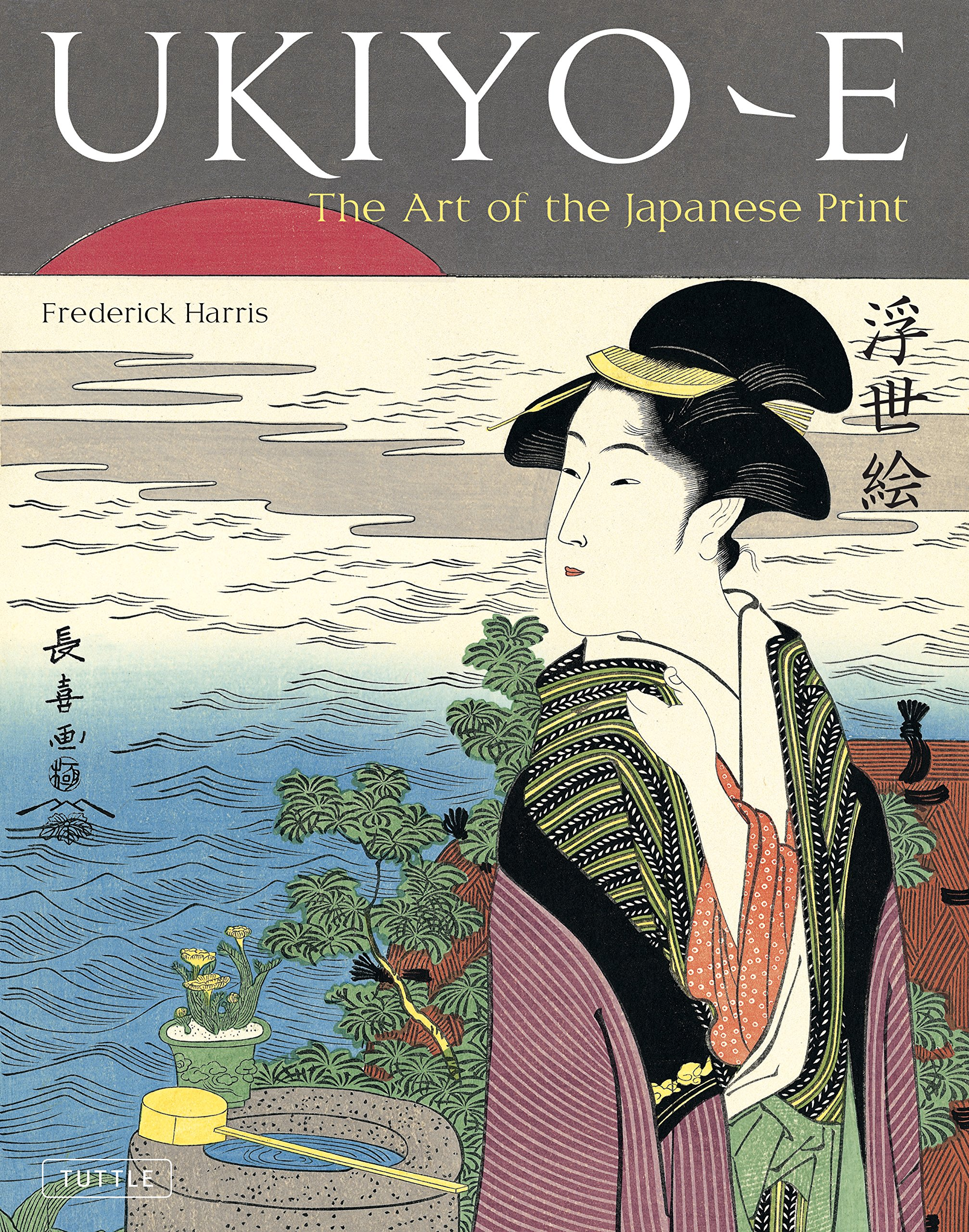 Download Ukiyo-e: The Art of the Japanese Print pdf epub