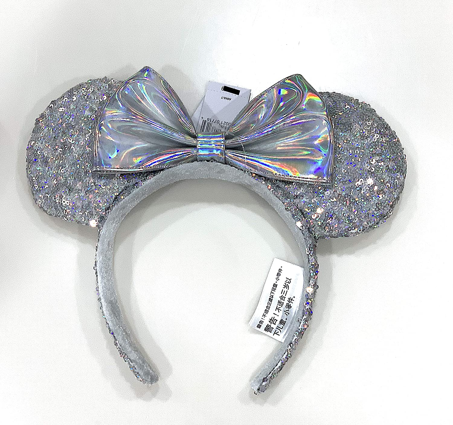 Beautiful Cinderella Glam Bow Tie inspired Silver Sparkle Minnie Mouse Headband Ears