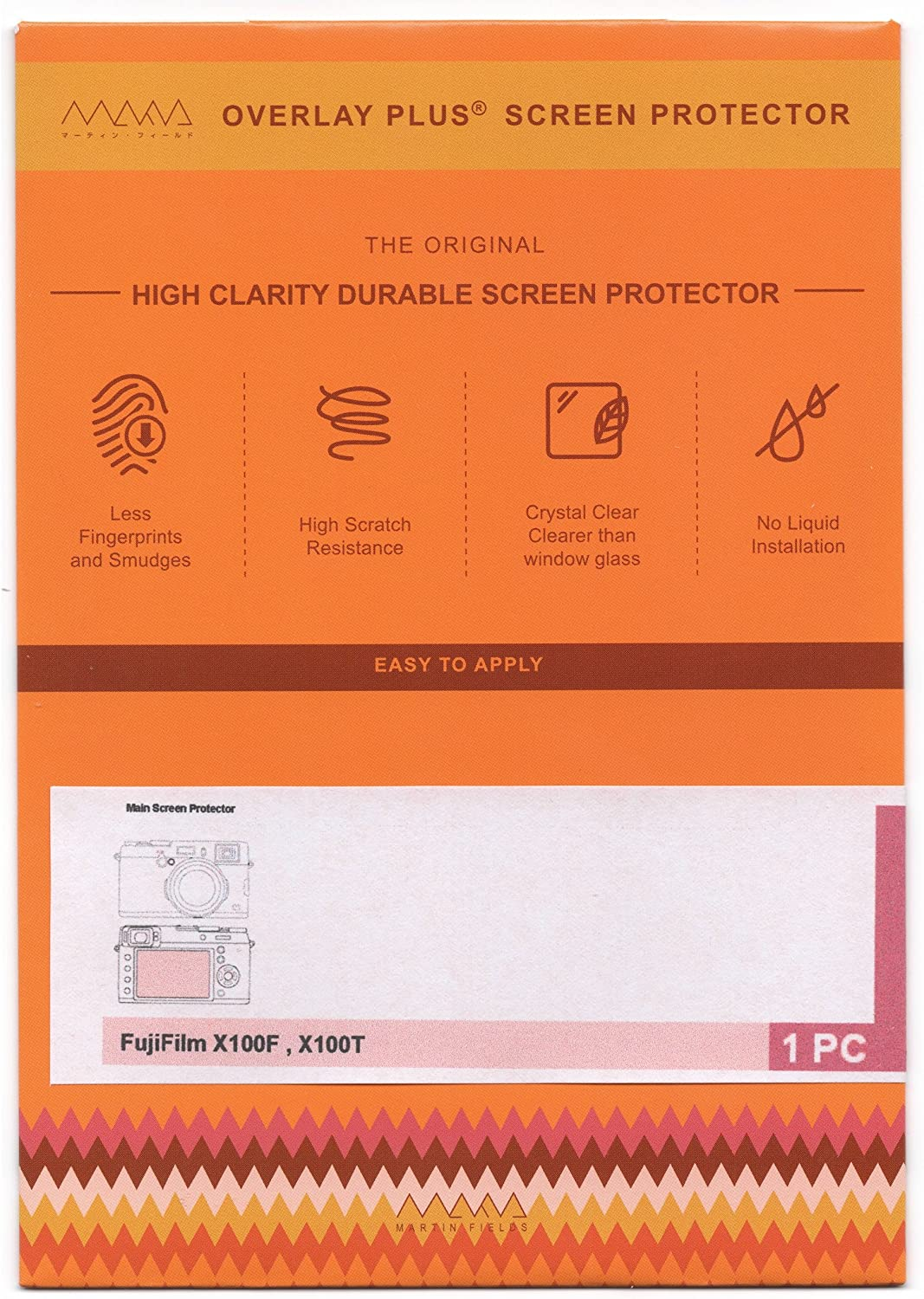 Martin Fields Overlay Plus Screen Protector with Advanced Glass Hard Coating for FujiFilm X100S