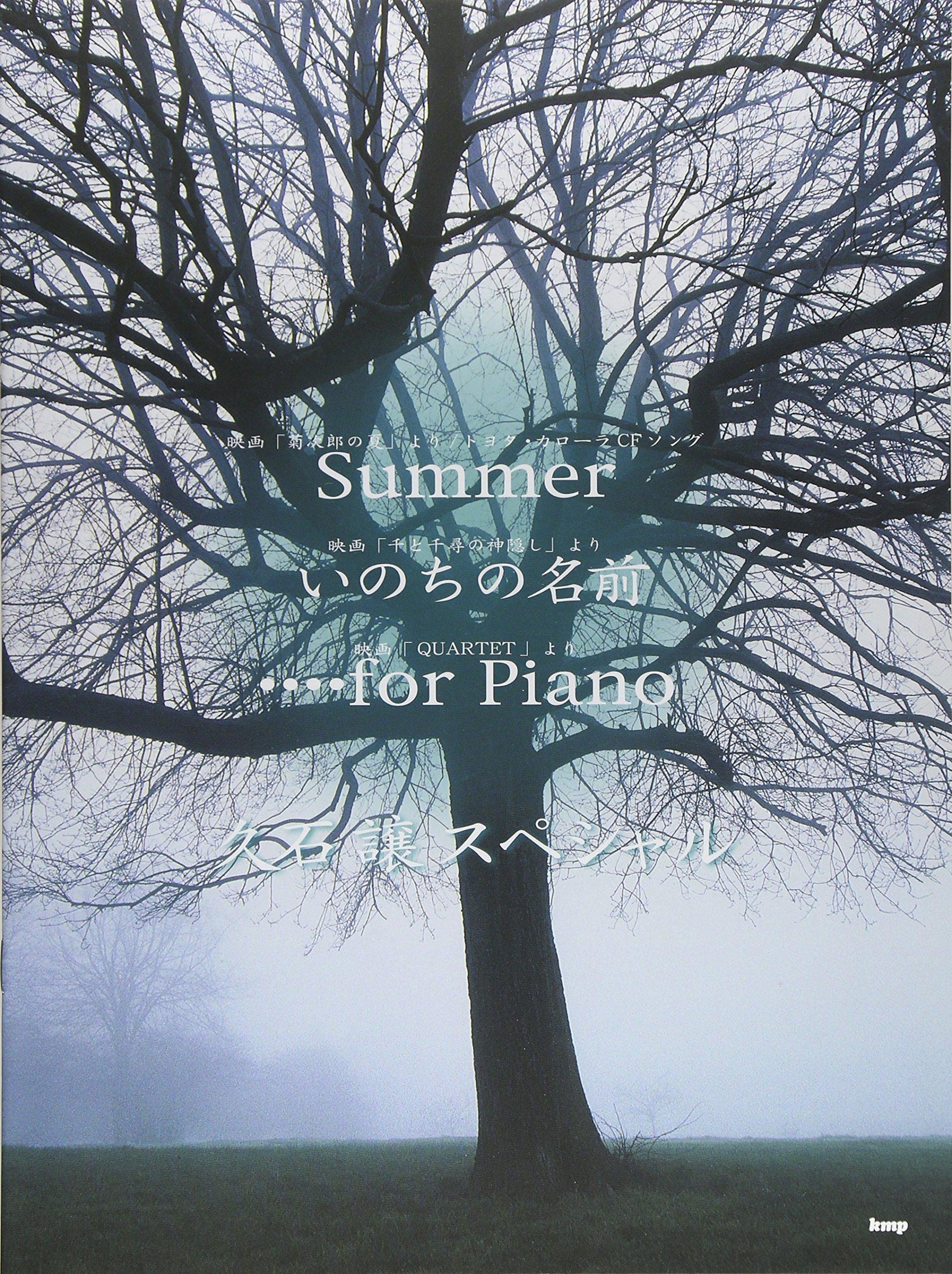 Joe Hisaishi Summer Inochi No Namae For Piano Piano
