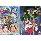 Amazon com: The Legend of Condor Hero, Vol  1: Legend of Condor