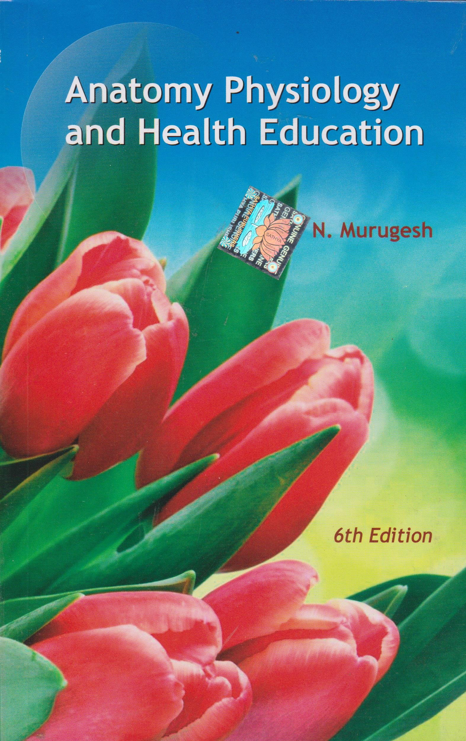 Amazon.in: Buy Anatomy Physiology And Health Education by Murugesh ...