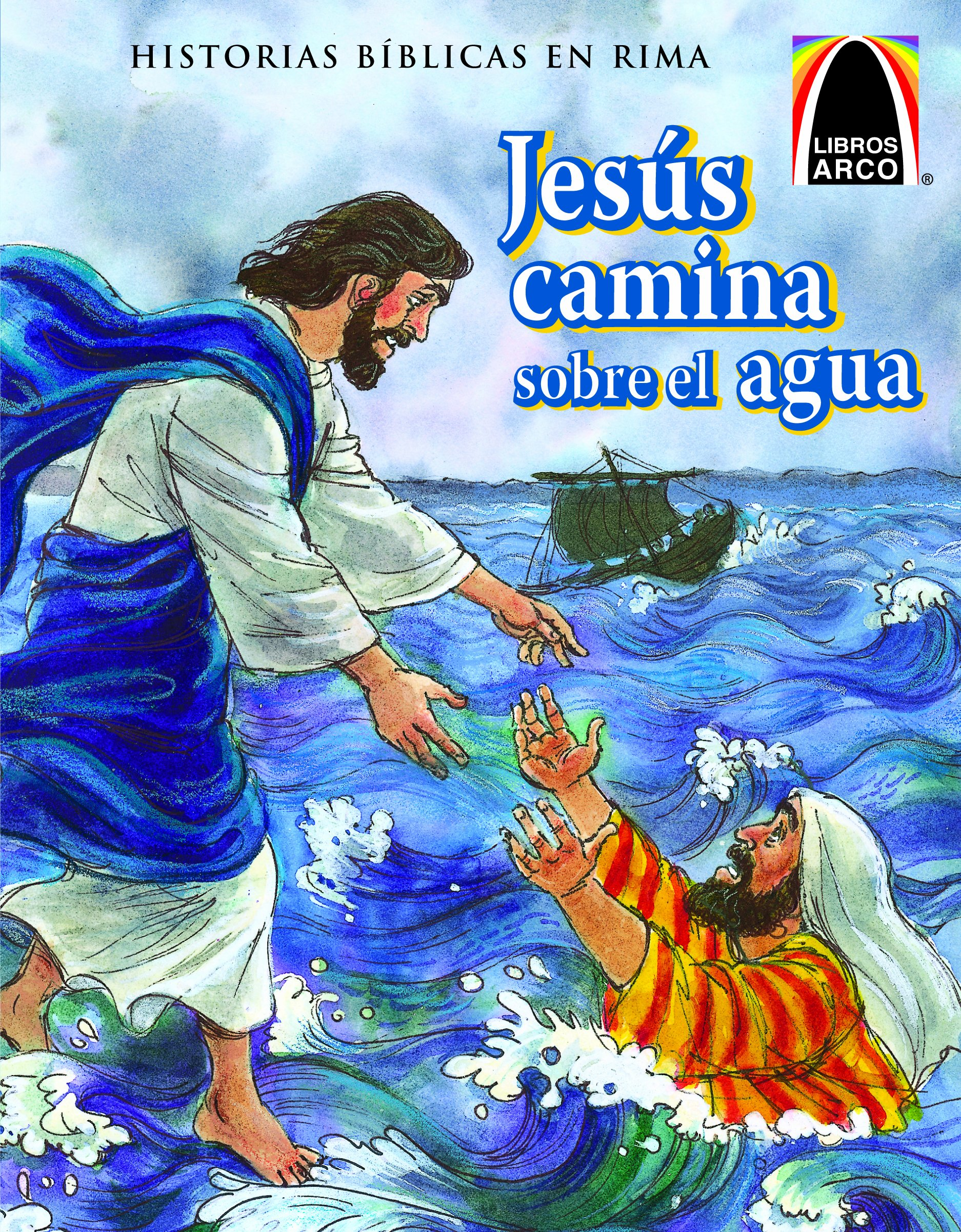 Jesus Camina Sobre El Agua Jesus Walks On Water Spanish Arch