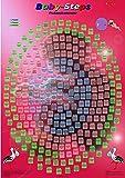 Handgemachter Schwangerschafts Rubbelkalender, 269 unterhaltsame Infos für werdende Eltern in 3 Trimestern