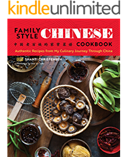 The cultural revolution cookbook simple healthy recipes from family style chinese cookbook authentic recipes from my culinary journey through china forumfinder Image collections