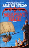 Deathgate 4: Serpent Mage