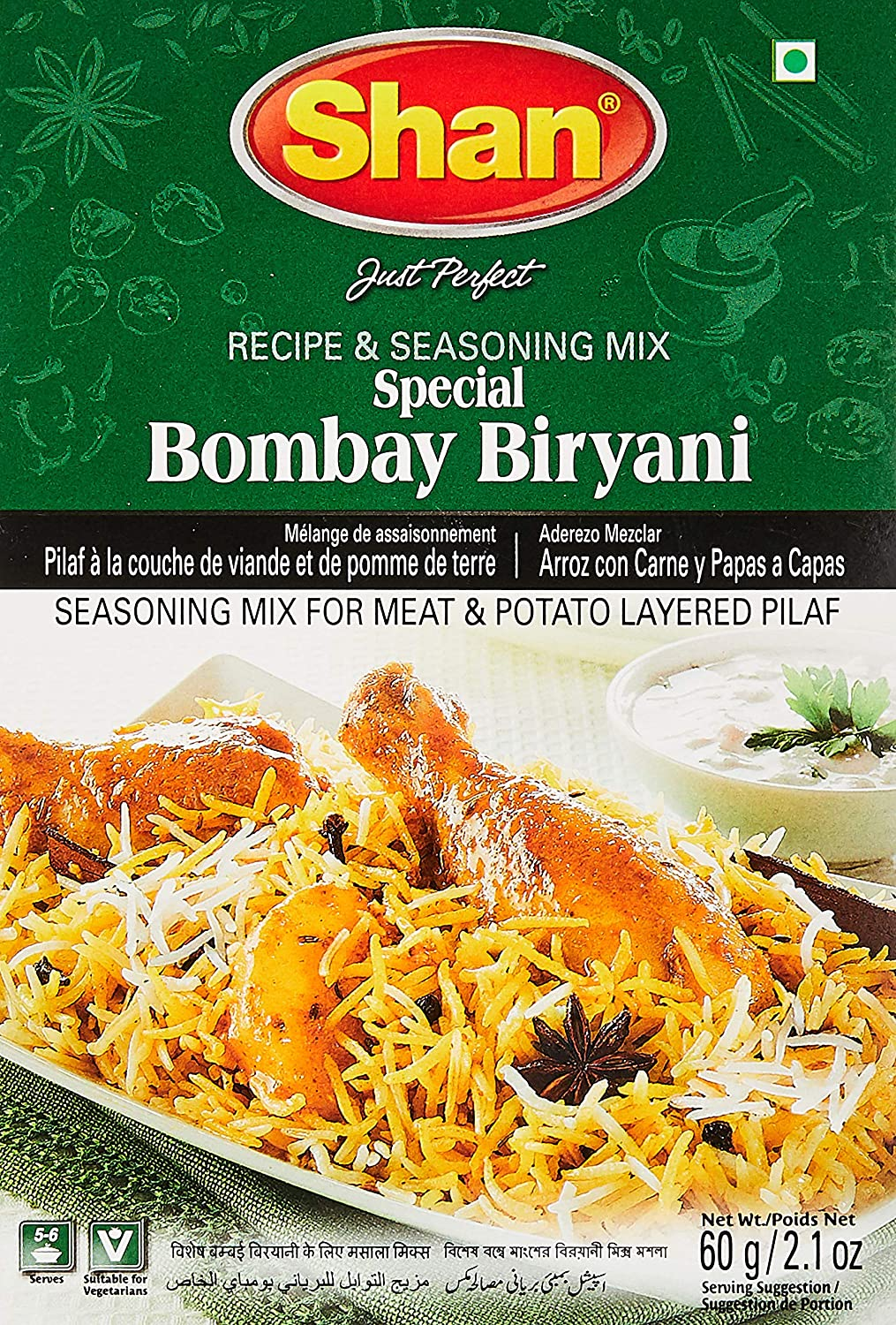 Amazon.com : Shan Masala Bombay Biryani Mix, 2.1 oz. : Indian Food ...