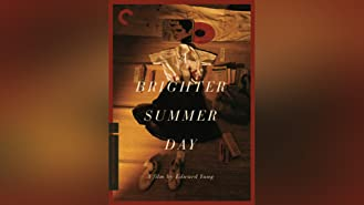 A Brighter Summer Day (English Subtitled)