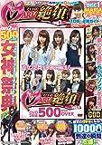 スロ術MARIA 絶頂BOX vol.1 (<DVD>)