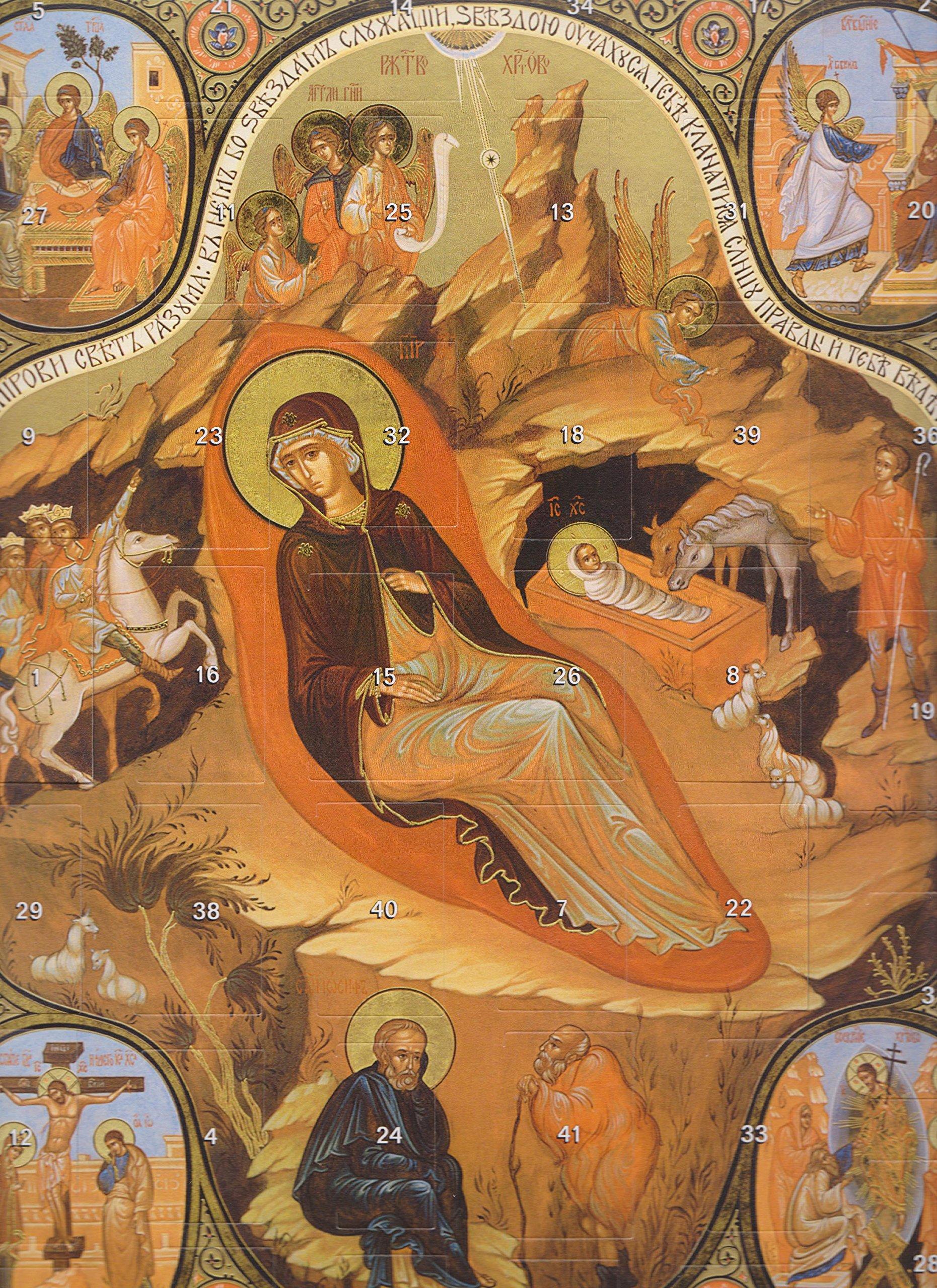 Read Online Orthodox Advent Nativity Fast Calendar pdf epub