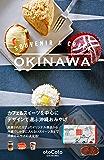 SOUVENIR & CRAFT OKINAWA otoCoto OKINAWA (CotoBon)