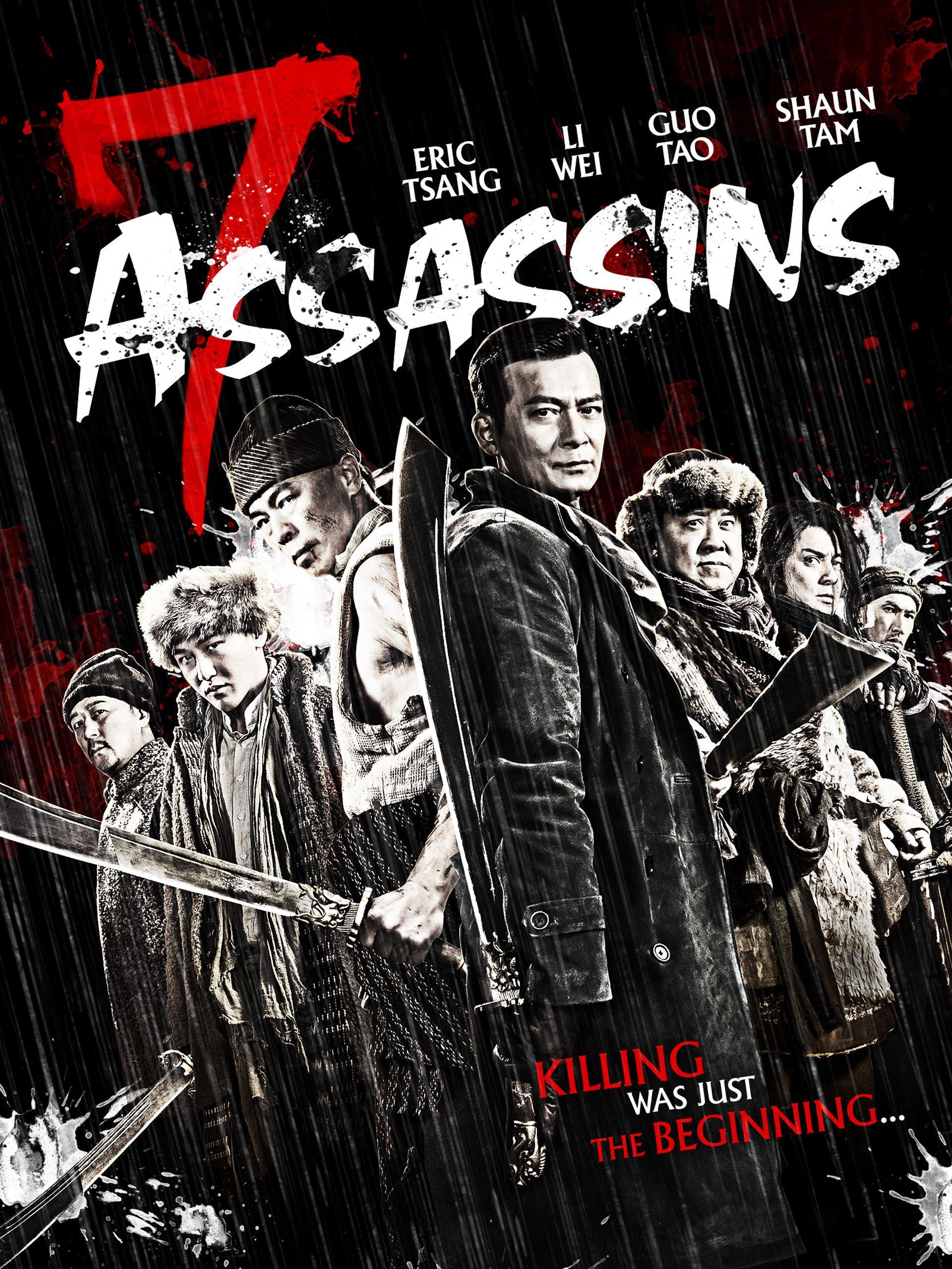 Amazon.com: 7 Assassins (English Subtitled): Eric Tsang ...