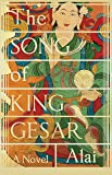 The Song of King Gesar (The Myths)
