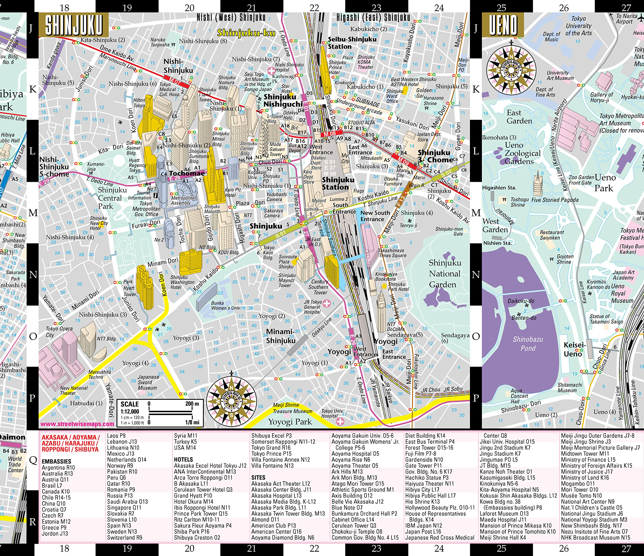 Streetwise Tokyo Map Laminated City Center Street Map of Tokyo