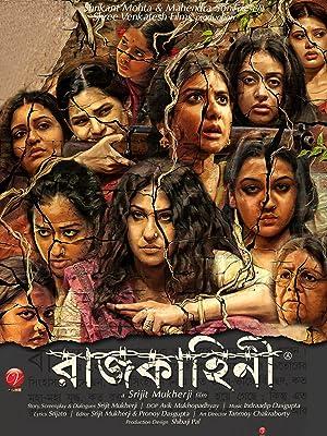 Amazon com: Watch Rajkahini (Subtitles Unavailable) | Prime Video