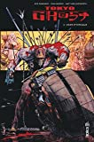 Tokyo Ghost, Urban Comics, Tome 1 : Eden Atomique