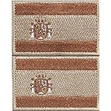 Envio 24h 2 Parches Velcro x España Bandera Táctico bandera con velcro podría ser pegado a la ropa, chaleco, gorra, mochila Directamente tan 2059