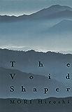 ヴォイド・シェイパ The Void Shaper