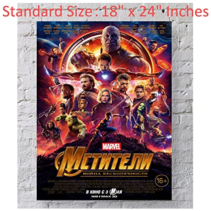 The Avengers Infinity War movie poster set of 5 posters 11 x 17 inches